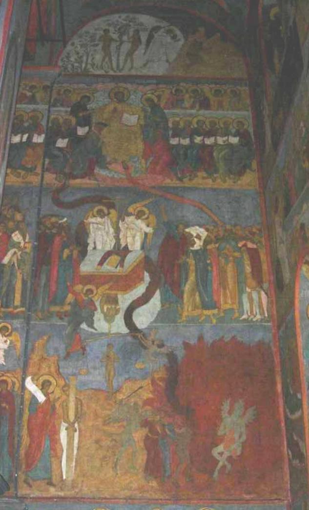 Фреска из Московского кремля.